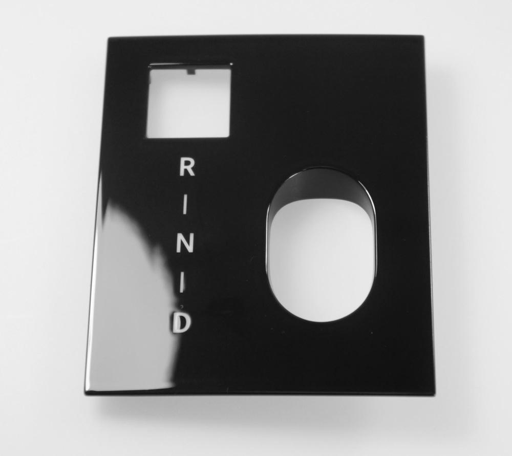 Blende Schaltung hochglänzend lackiert - Lambda.sys GmbH